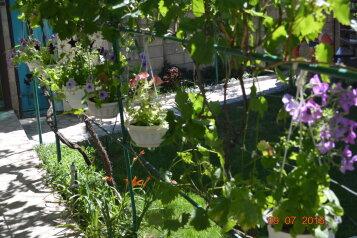 Гостевой Дом  в Форосе, Форосский спуск на 5 номеров - Фотография 3