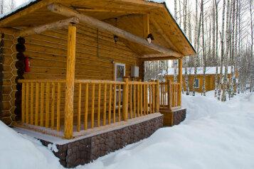 База отдыха, деревня Заплавье на 27 номеров - Фотография 1