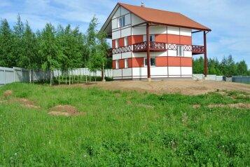 Комфортный Дом на берегу водохранилища в кп Нэмо, 265 кв.м. на 11 человек, 6 спален, Новая улица, Мытищи - Фотография 1