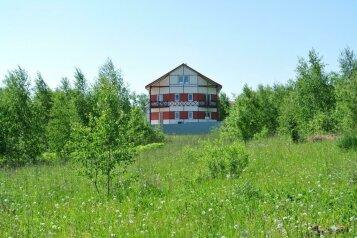 Комфортный Дом на берегу водохранилища в кп Нэмо, 265 кв.м. на 18 человек, 6 спален, Новая улица, Мытищи - Фотография 4