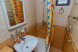 № 5.   Площадью 18,3 м2., Новороссийское шоссе, Хоста с балконом - Фотография 6