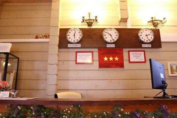 Гостиница, улица Металлургов, 87А на 14 номеров - Фотография 3