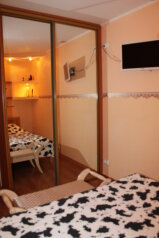 2-комн. квартира, 45 кв.м. на 4 человека, Владимирская улица, Анапа - Фотография 3