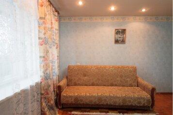 2-комн. квартира, 60 кв.м. на 6 человек, улица Родионова, 184, Нижний Новгород - Фотография 3