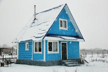 Дом с баней на реке , 75 кв.м. на 4 человека, 2 спальни, Речная улица, 9, Переславль-Залесский - Фотография 2
