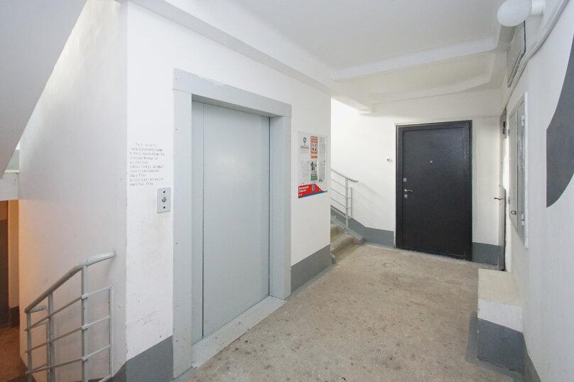 1-комн. квартира, 33 кв.м. на 2 человека, улица Академика Сахарова, 30, Челябинск - Фотография 9
