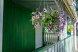 Пансионат, улица Багрова на 35 номеров - Фотография 60