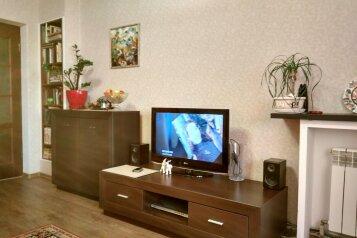 2-комн. квартира, 42 кв.м. на 4 человека, улица Ленина, 4А, поселок Орджоникидзе, Феодосия - Фотография 3