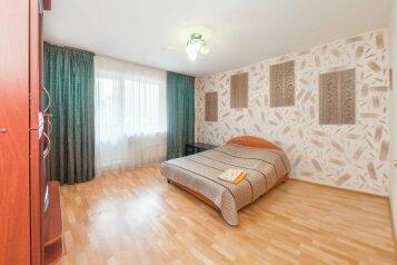 1-комн. квартира, 43 кв.м. на 3 человека, улица Академика Макеева, 15, Челябинск - Фотография 1