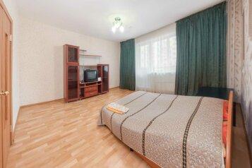 1-комн. квартира, 43 кв.м. на 3 человека, улица Академика Макеева, Челябинск - Фотография 2
