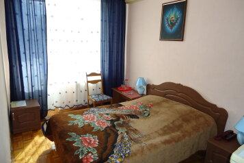 Мини-отель, улица Новороссийская на 9 номеров - Фотография 3