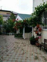 Гостевой дом, улица Лермонтова на 10 номеров - Фотография 3