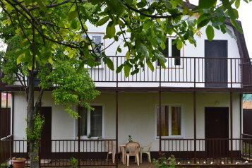 Гостевой дом , Азовский переулок на 4 номера - Фотография 1