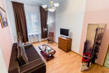 2-комн. квартира, 59 кв.м. на 4 человека, Большая Дорогомиловская улица, 5, Москва - Фотография 1