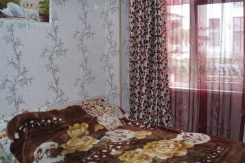 1-комн. квартира, 25 кв.м. на 3 человека, улица Ленина, Алушта - Фотография 4