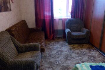 Отдельная комната, Рязановское шоссе , Подольск - Фотография 1