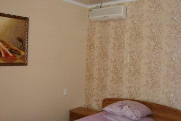 2-комн. квартира, 60 кв.м. на 5 человек, ул. 8 Марта, Евпатория - Фотография 3