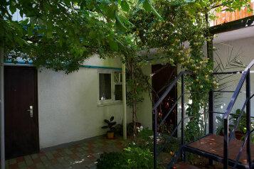 Гостевой дом по ул. Таманской , Таманская улица на 4 номера - Фотография 3