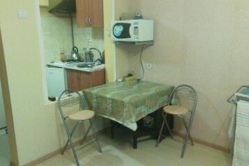 1-комн. квартира, 22 кв.м. на 2 человека, улица Юлиуса Фучика, 17, Пятигорск - Фотография 4