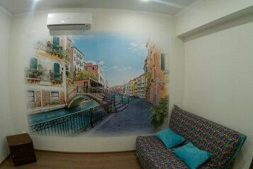 2-комн. квартира, 42 кв.м. на 4 человека, улица Ленина, Анапа - Фотография 3