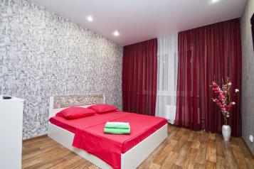 3-комн. квартира, 78 кв.м. на 6 человек, Тюменский тракт, Сургут - Фотография 1
