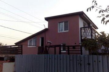 Дом, 65 кв.м. на 7 человек, 3 спальни, Энергетик-2, 503, Щелкино - Фотография 1