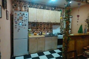 Гостевой Дом, 140 кв.м. на 10 человек, 2 спальни, улица Гагарина, Каменномостский - Фотография 1
