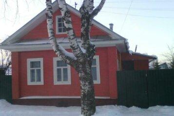 Дом, 75 кв.м. на 8 человек, 1 спальня, улица Пушкариха, 82, Великий Устюг - Фотография 1