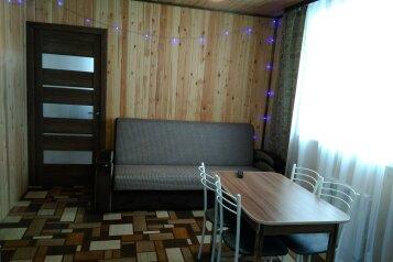 Дом, 56 кв.м. на 6 человек, 2 спальни, Набережная, 38, Байкальск - Фотография 2