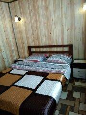 Дом, 56 кв.м. на 6 человек, 2 спальни, Набережная, 38, Байкальск - Фотография 4