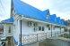 Гостевой дом, Прохладная на 26 номеров - Фотография 14