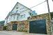Гостевой дом, Прохладная на 26 номеров - Фотография 43
