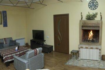 4-комн. квартира, 145 кв.м. на 8 человек, улица Корюна, Yerevan - Фотография 2