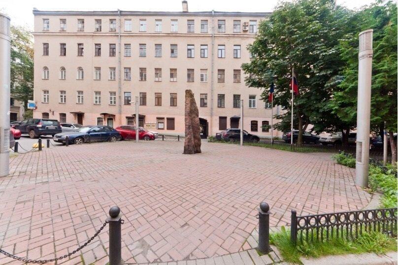 3-комн. квартира, 85 кв.м. на 8 человек, улица Маяковского, 1/96, Санкт-Петербург - Фотография 4