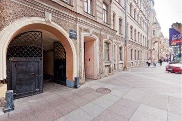 3-комн. квартира, 85 кв.м. на 8 человек, улица Маяковского, 1/96, Санкт-Петербург - Фотография 2