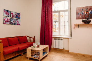 City central hostel Tbilisi , улица Георгия Ахвледиани, 20 на 4 номера - Фотография 2