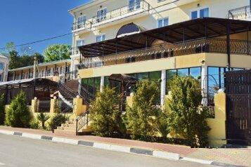 Гостиница, Вишнёвая улица, 54 на 30 номеров - Фотография 1