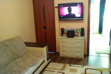 Дом, 80 кв.м. на 11 человек, 4 спальни, улица Свердлова, 197, Ейск - Фотография 4