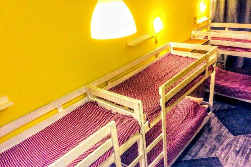 Койко-место в 6-местном номере, Лиговский проспект, 56Е, Санкт-Петербург - Фотография 3