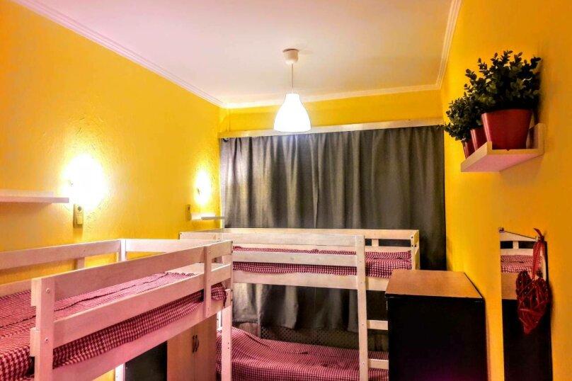 Койко-место в 6-местном номере, Лиговский проспект, 56Е, Санкт-Петербург - Фотография 6
