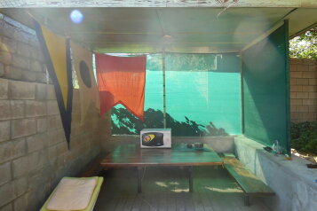 Домики у моря, Катерная улица на 2 номера - Фотография 4