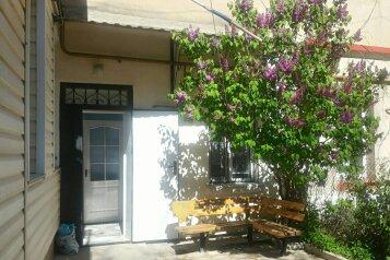 1-комн. квартира, 30 кв.м. на 3 человека, улица Революции, Евпатория - Фотография 1