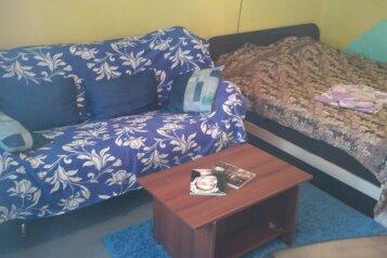 1-комн. квартира, 36 кв.м. на 4 человека, улица Дубровинского, Центральный район, Красноярск - Фотография 3