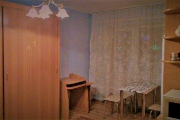 1-комн. квартира, 36 кв.м. на 4 человека, улица Ленина, Центральный район, Красноярск - Фотография 2