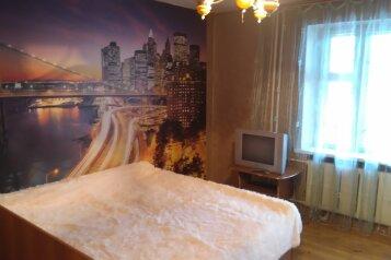 1-комн. квартира, 40 кв.м. на 2 человека, Красноармейская улица, Саранск - Фотография 1