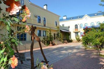 Гостевой дом , улица Гайдара, 13 на 15 номеров - Фотография 3