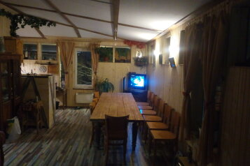 Дом, 120 кв.м. на 12 человек, 4 спальни, улица Новый Тупик, 18, Санкт-Петербург - Фотография 1