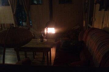 Дом, 120 кв.м. на 12 человек, 4 спальни, улица Новый Тупик, 18, Санкт-Петербург - Фотография 4