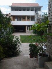 Гостевой дом, Партизанская улица на 6 номеров - Фотография 1