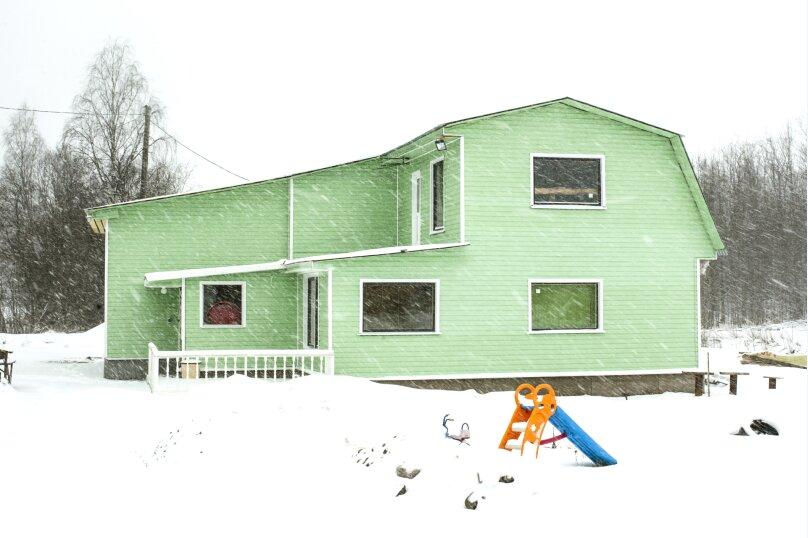 Гостевой дом , 90 кв.м. на 13 человек, 3 спальни, Пиньгуба, 1, Петрозаводск - Фотография 15